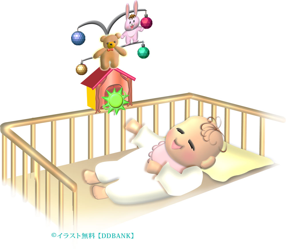 ベッドメリーで喜ぶ赤ちゃんのイラスト