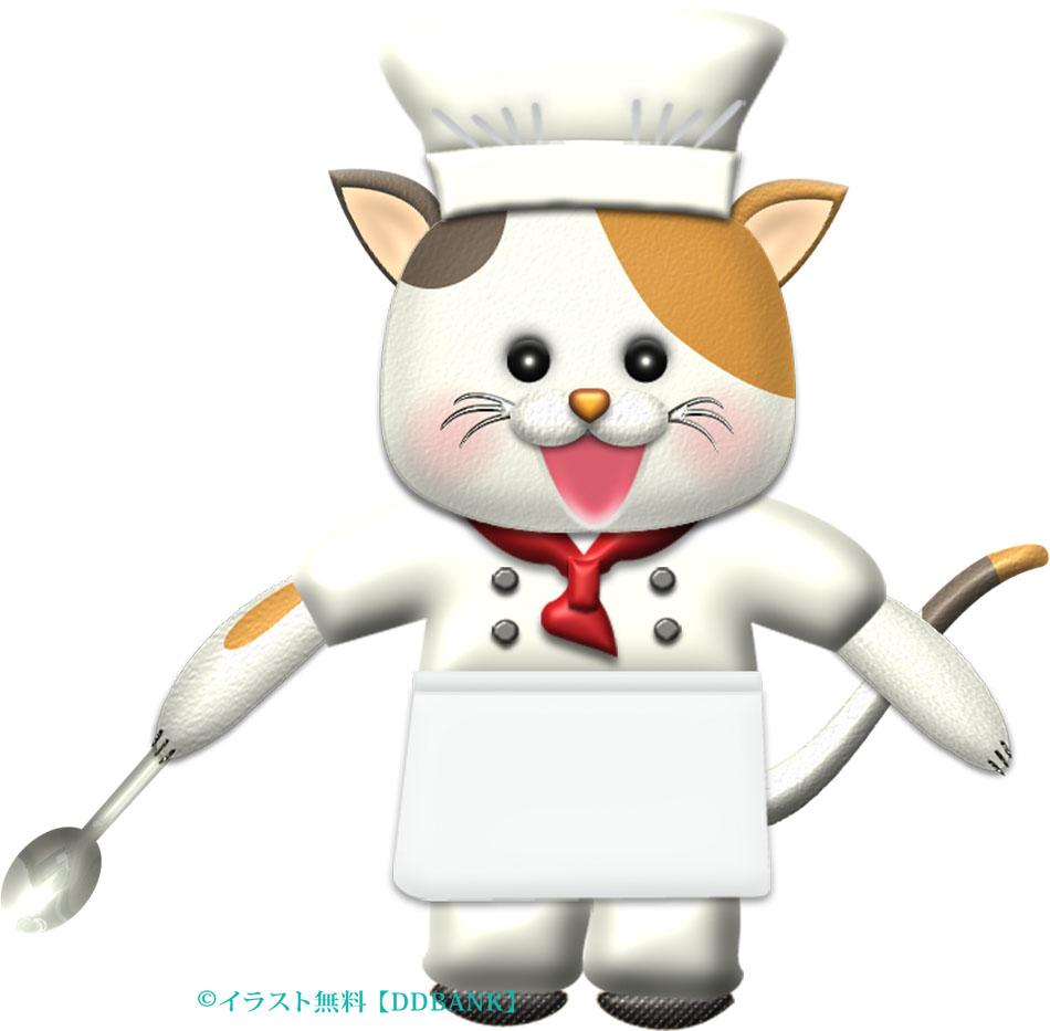 三毛猫のコックさんのイラスト