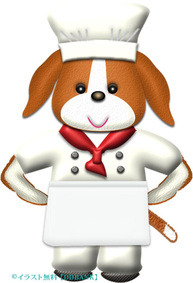 犬のコックさんのイラスト