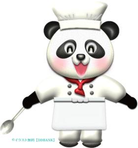 パンダのシェフのイラスト