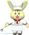 ウサギのシェフのイラスト