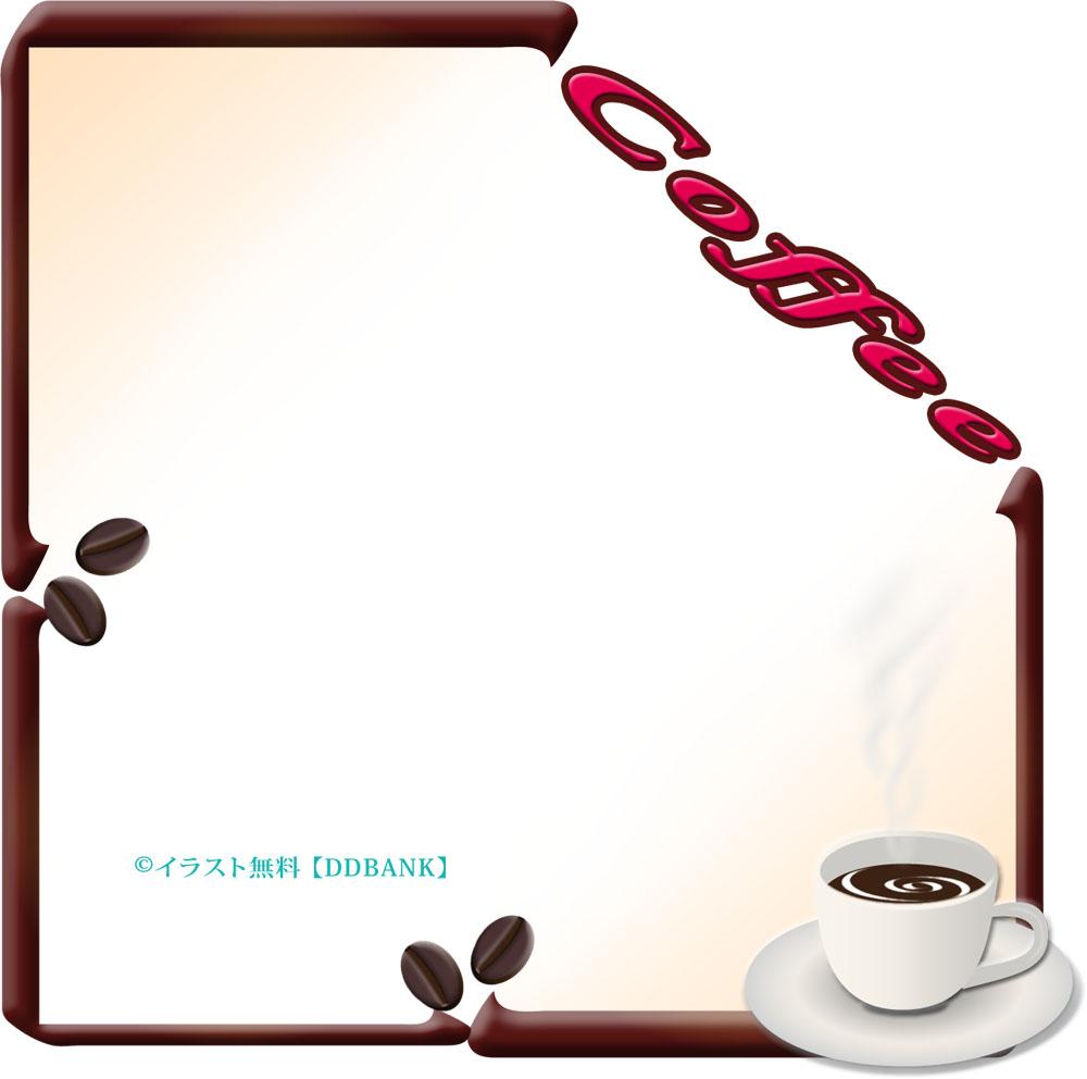 コーヒー飾り枠(スクエア)のイラスト