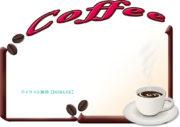 コーヒー飾り枠(ドーム型)のイラスト