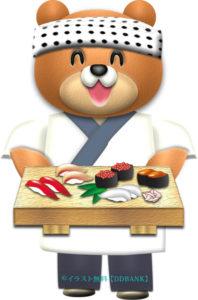 クマのお寿司屋さんのイラスト