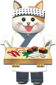 可愛い三毛猫のお寿司屋さんのイラスト