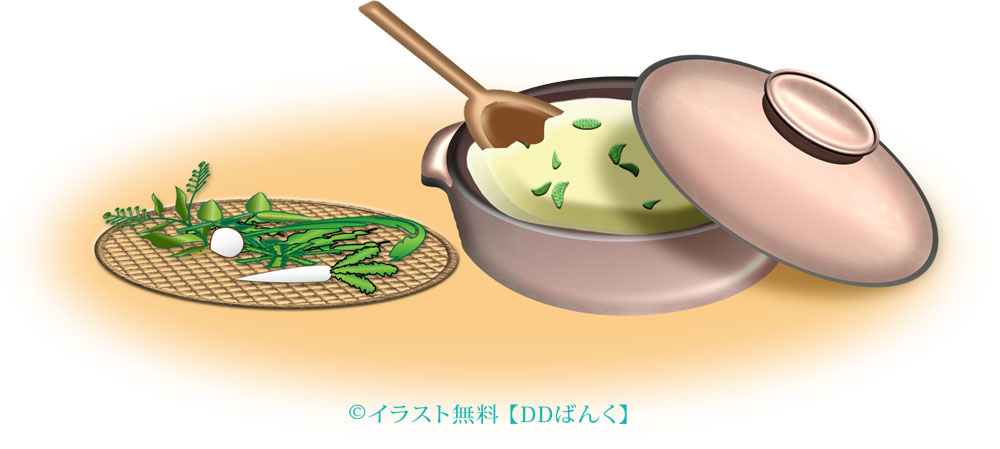 土鍋で七草粥のイラスト