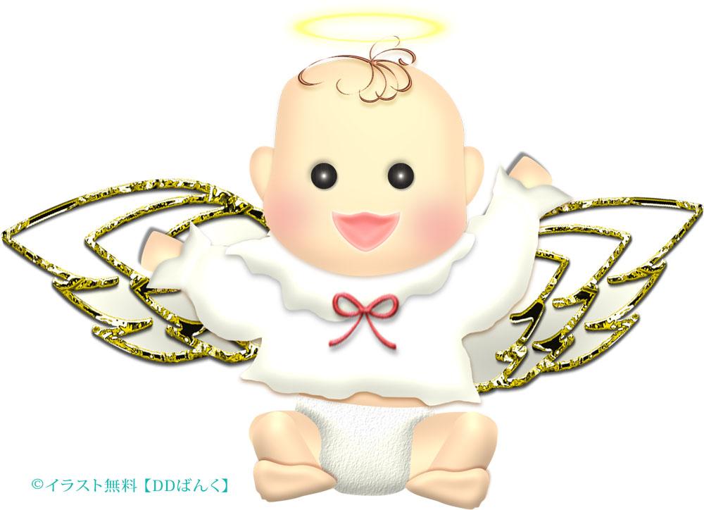 天使スタイルの赤ちゃんのイラスト
