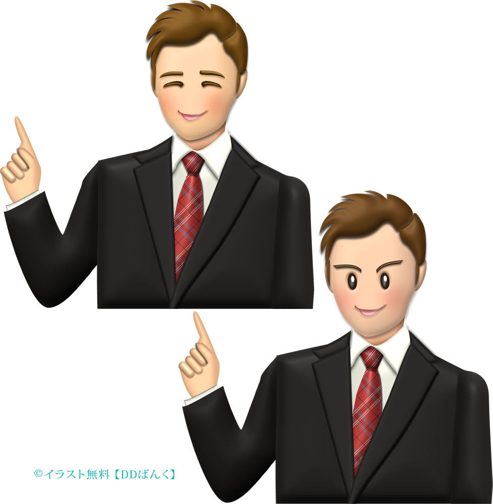 チェックポイントのポーズをとるスーツの男性   イラストが無料の【dd