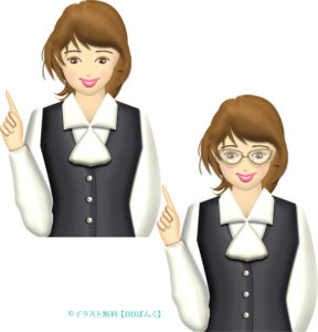 チェックポイントのポーズをとる一般事務の女性のイラスト