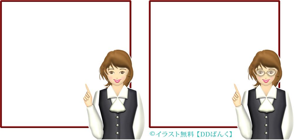 チェックポイントを指す女性と囲み枠のイラスト