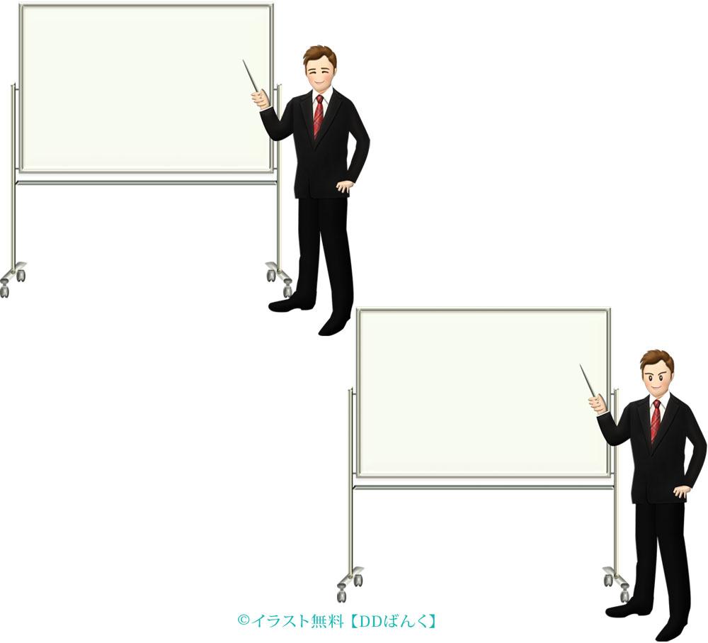 移動キャスター付きの大きなホワイトボードを指示棒で指すスーツの男性のイラスト