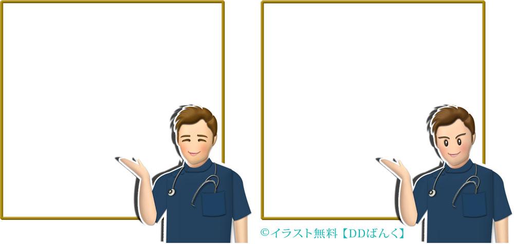 ご案内ポーズの医師(お医者さん)と囲み枠のイラスト