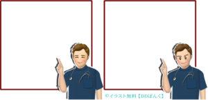チェックポイントを指す医師(お医者さん)と囲み枠のイラスト