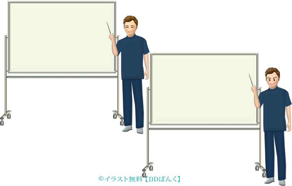 大きな移動式ホワイトボードを指示棒で指す医師(お医者さん)のイラスト