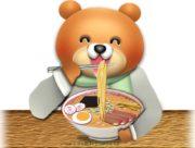 ラーメンを食べるクマのイラスト
