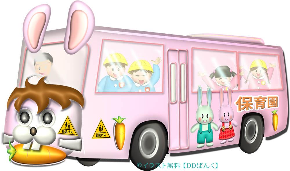 保育園の送迎バス(ウサギ動物バス)のイラスト