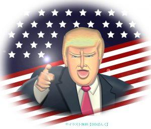 トランプ大統領のイメージ素材(2)のイラスト