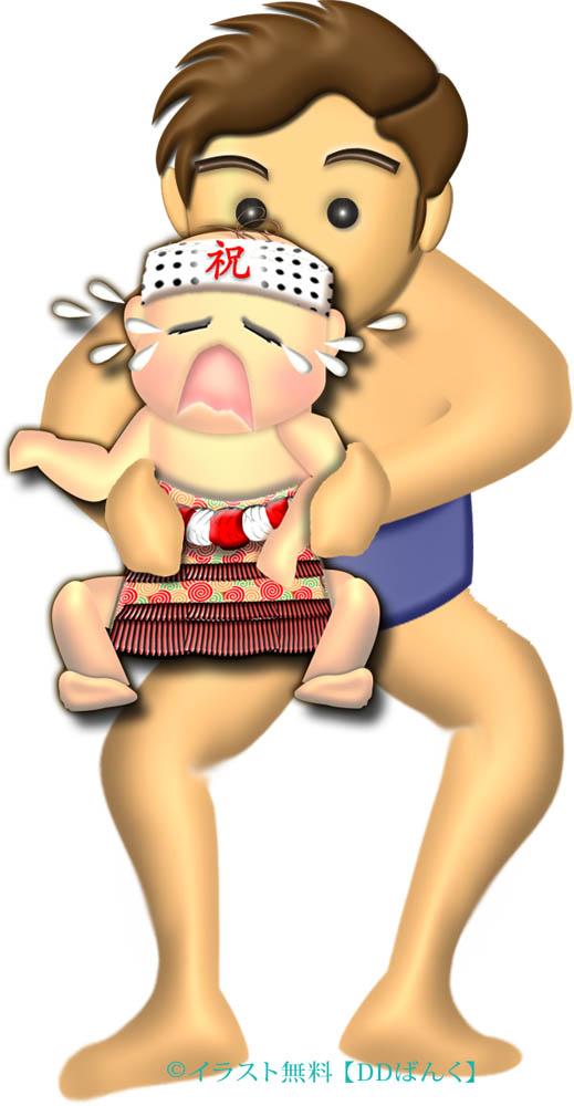 泣き相撲の赤ちゃんのイラスト