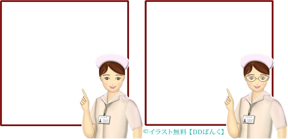 チェックポイントを指す看護士(看護婦さん)と囲み枠のイラスト