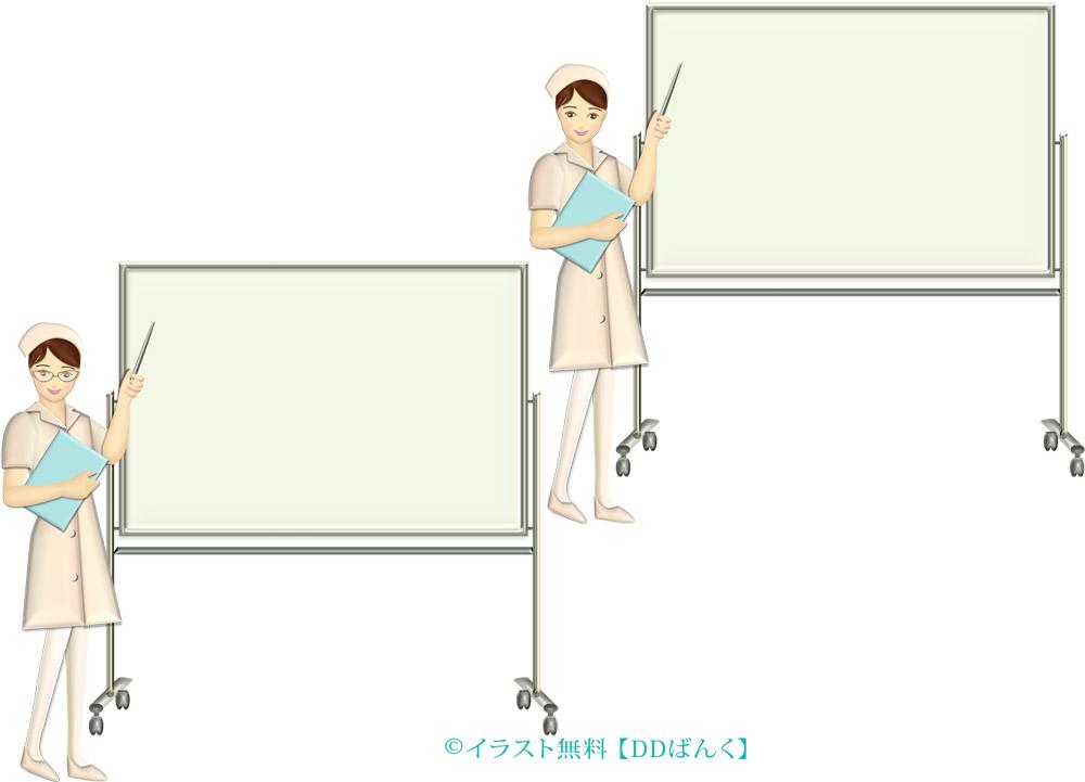 大きな移動式ホワイトボードを指示棒で指す看護師(看護婦さん)のイラスト
