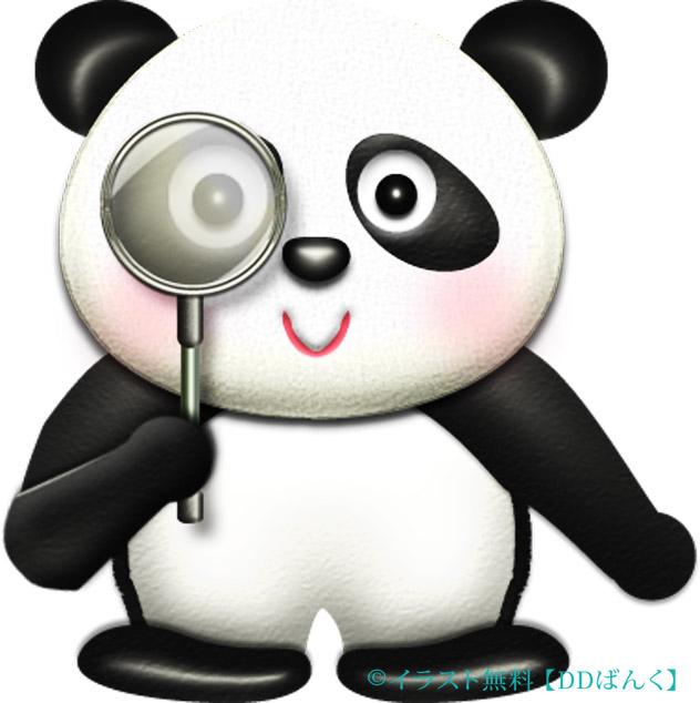 虫眼鏡を覗くパンダのイラスト