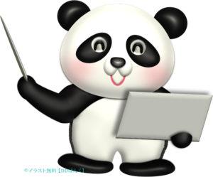 指示棒でプレゼンするパンダのイラスト