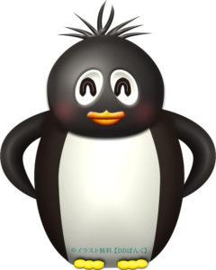 可愛いペンギンの基本イラスト