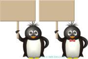 プラカードを持つ笑顔のペンギンのイラスト