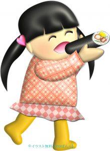 恵方巻を丸かぶりする幼い女の子のイラスト