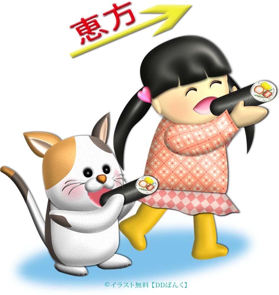 恵方巻を食べる女の子と猫のイラスト
