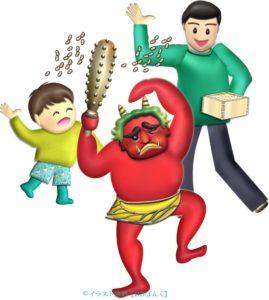 福豆をまいて鬼退治するパパと息子のイラスト