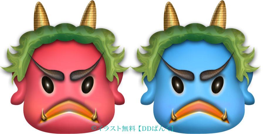 赤鬼と青鬼の怒り顔のイラスト