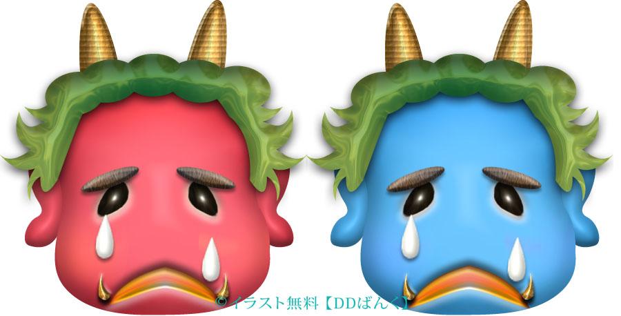 赤鬼と青鬼の泣き顔のイラスト