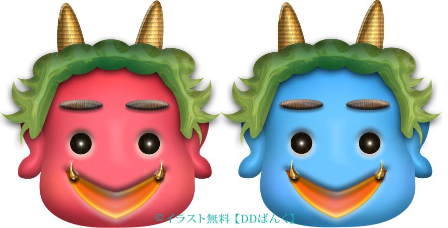 赤鬼と青鬼の笑顔のイラスト
