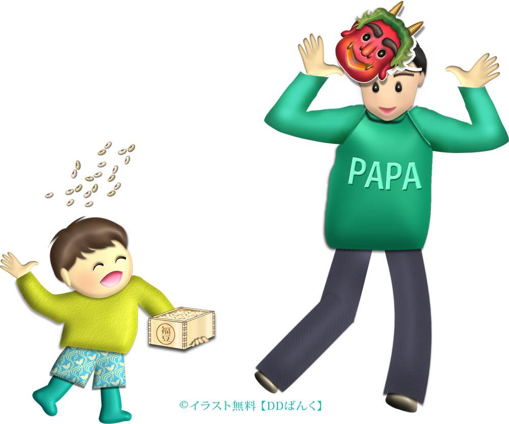 鬼のパパに節分の豆を投げる男の子のイラスト