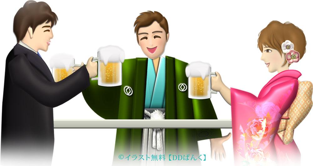 ビールで乾杯する新成人たちのイラスト