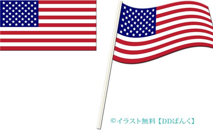 星条旗のイラスト