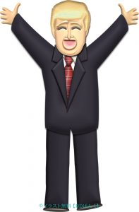 笑って万歳するトランプ大統領のイラスト