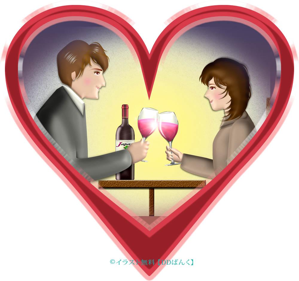 ワインで過ごす大人のバレンタインデーのイラスト