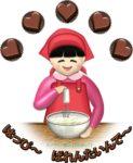 バレンタインデーのチョコを手作りする女の子のイラスト