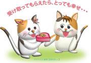 猫キャラクターの恋人たちがバレンタインデーのプレゼントをするラブラブ場面のイラスト