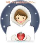 バレンタインデーの雪の夜に本命チョコを渡そうとする女性のイラスト