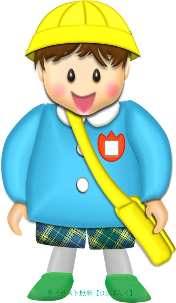 幼稚園児保育園児通園スタイル男児 イラストが無料のddばんく