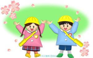 桜と園児たち(男女)のイラスト