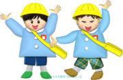 幼稚園・保育園の仲良し園児(男の子)のイラスト