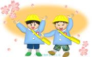桜と園児たち(男の子)のイラスト