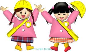 幼稚園・保育園の仲良し園児(女の子)のイラスト