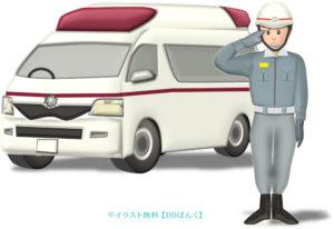救急車の前で敬礼する救急救命士のイラスト
