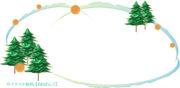 スギ花粉の飾り枠のイラスト
