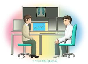 診察室で医師の説明を受ける男性のイラスト